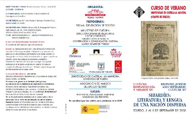 "Mesa redonda ""La enseñanza de la lengua y la literatura sefardíes"" (Toledo, 5/9/2005)"