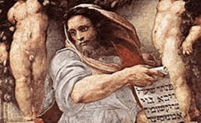 ¿Qué es una Nevuá (profecía)?