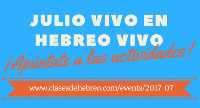 """""""Julio Vivo en Hebreo Vivo"""", con Ruben Freidkes"""