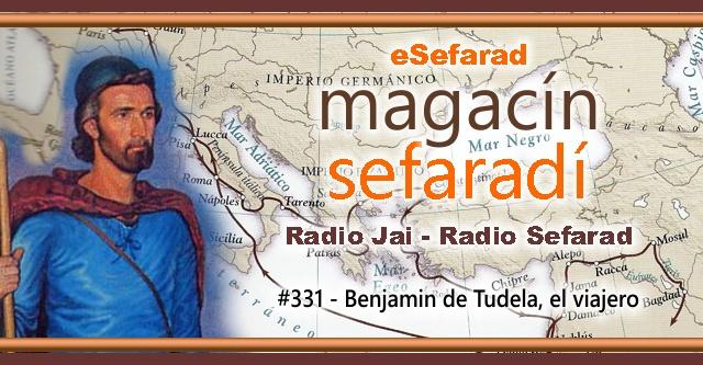 Benjamín de Tudela, el viajero