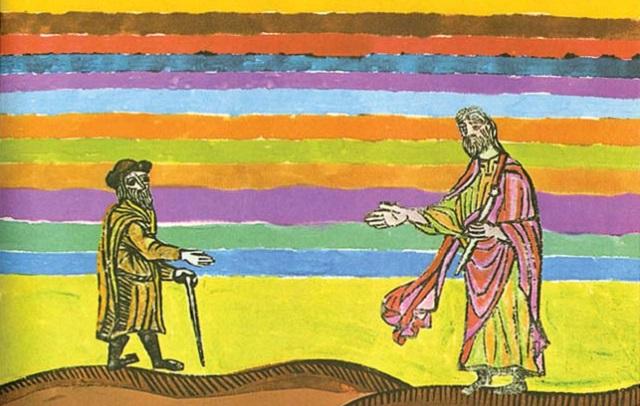 Elías, el esclavo