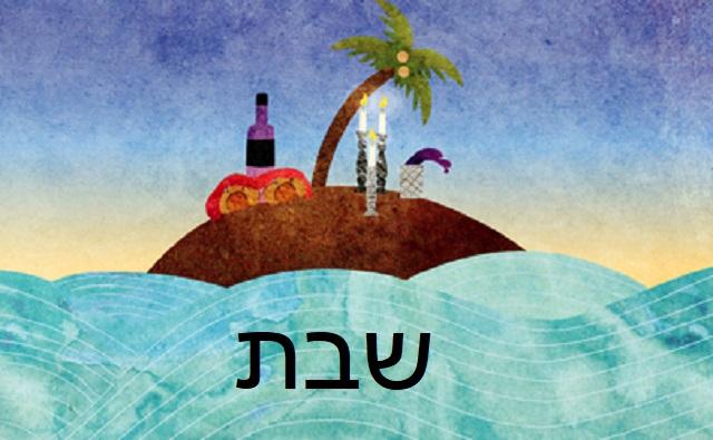 El lugar más sagrado del judaísmo