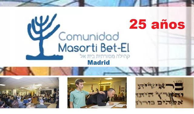 Bet El Madrid: 25 años de comunidad, un Sefer Torá y una Convención Masortí, con Mario Stofenmacher