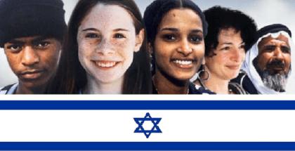 israel crisol