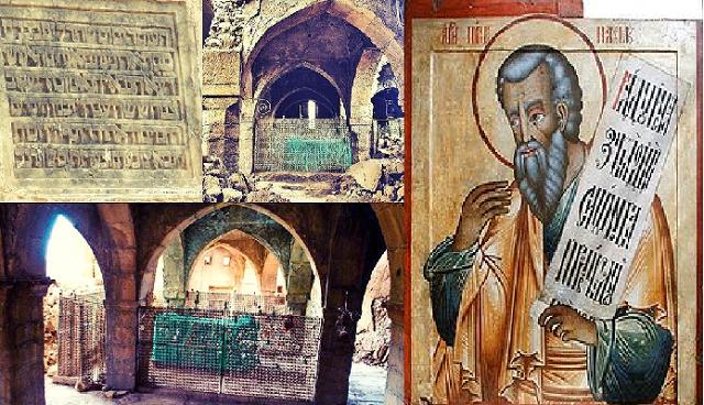 ¿Quién fue Nahum?