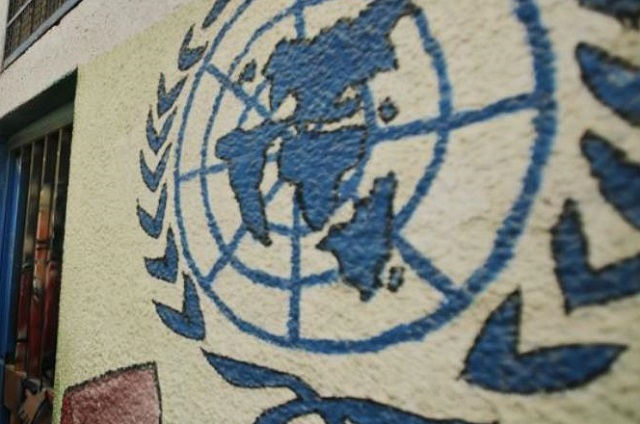 El retrato de la UNRWA en prensa