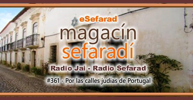 Por las calles judías de Portugal
