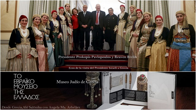 Prokopis Pavlopoulos recibe a Reuven Rivilin. Museo Judío de Grecia