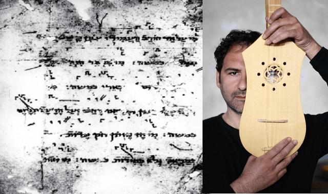 Los cantos judíos de Giovanni-Ovadiah, el prosélito normando, con Antoni Madueño