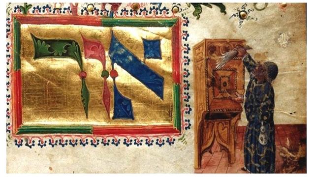 Iluminación de manuscritos hebreos