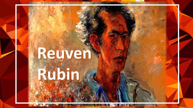 """Reuven Rubin: padre del estilo """"Eretz Israel"""""""
