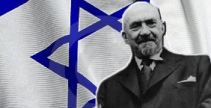weizmann presidente