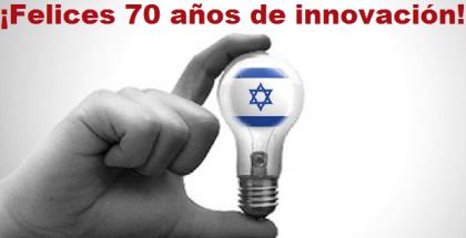 israel vanguardia