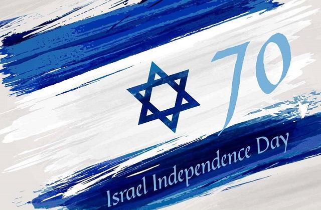 Reacciones mediáticas anti-israelíes a sus 70 años