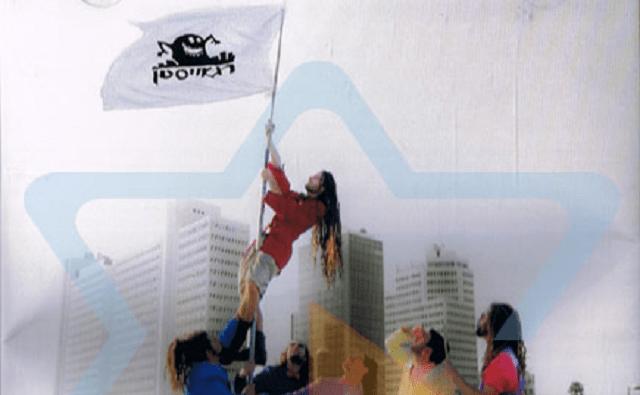 El ritmo ecológico de Reggaestan