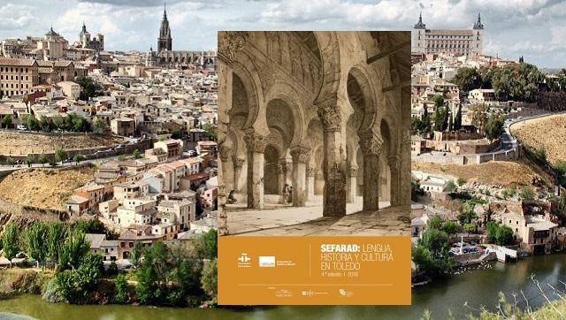 IV Sefarad: lengua, historia y cultura en Toledo, con Gloria Jordán