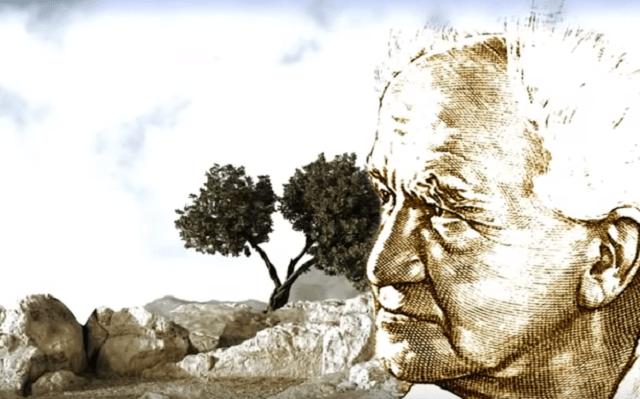 La visión de David Ben Gurion