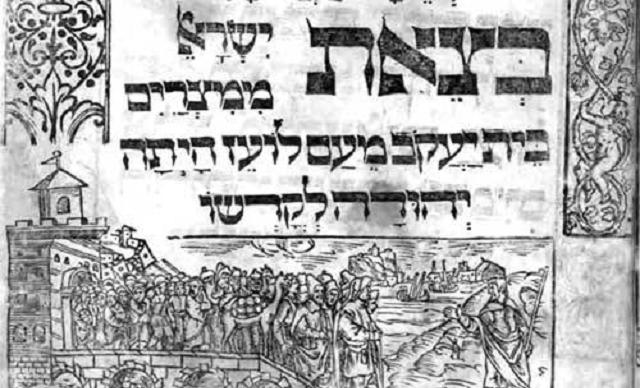 Salmo 114: alabanza de la salida de Egipto