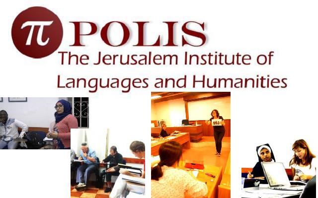 El Instituto de idiomas Polis en Jerusalén, con Mercedes Rubio