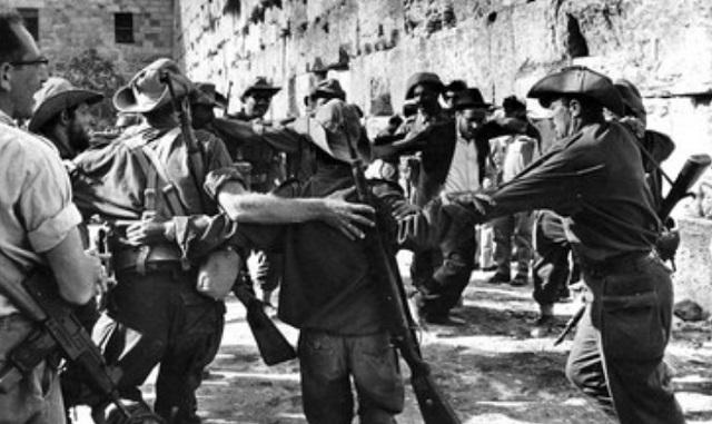 Haim Cohen: Hayéled biYrushaláim mitjilát Miljémet Shéshet haYamím
