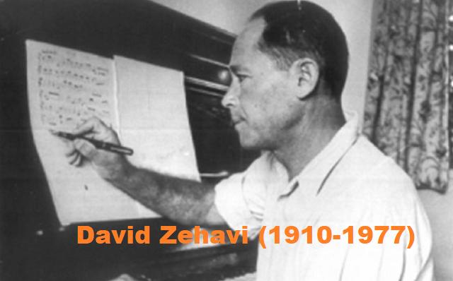David Zehavi: fundador de la canción israelí