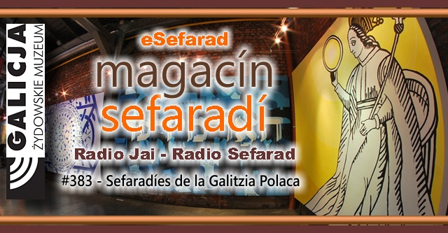 Sefardíes de la Galitzia Polaca