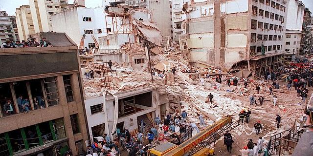 Veinticuatro años del atentado de la AMIA