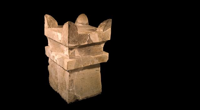El Altar (1ª parte)