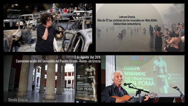 """Atenas recuerda el genocidio gitano """"Acercate"""" – Un minuto de silencio por las víctimas de los incendios"""