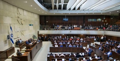 View of the assembly hall of the Knesset, during the opening of the winter session, October 31, 2016. photo by Yonatan Sindel/Flash90
