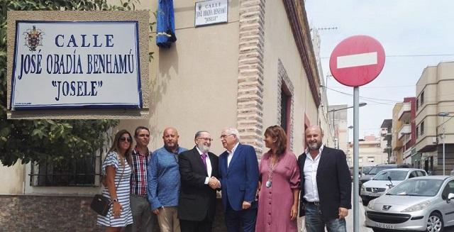 """En honor de José Obadía Benhamú, """"Josele"""", con Yossi Obadía"""