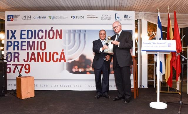 La entrega del IX Premio Or Janucá 2018