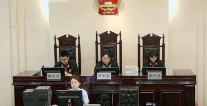 Justicia china