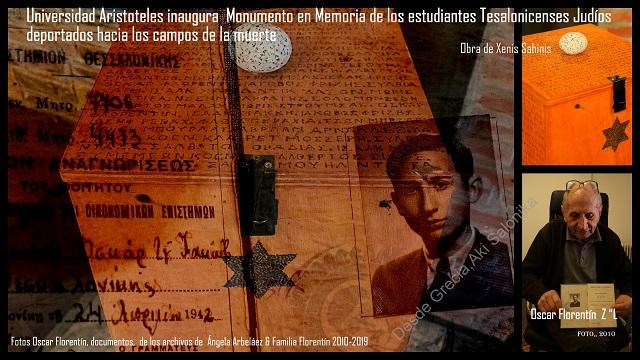 La Universidad Aristóteles de Salónica honra la memoria de sus ex alumnos judíos & Oscar Florentín