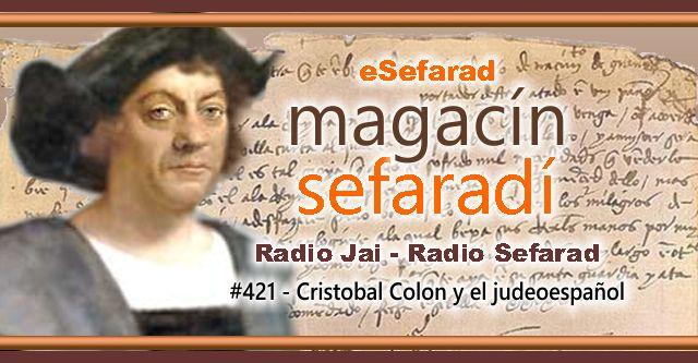 Cristóbal Colón y el judeoespañol