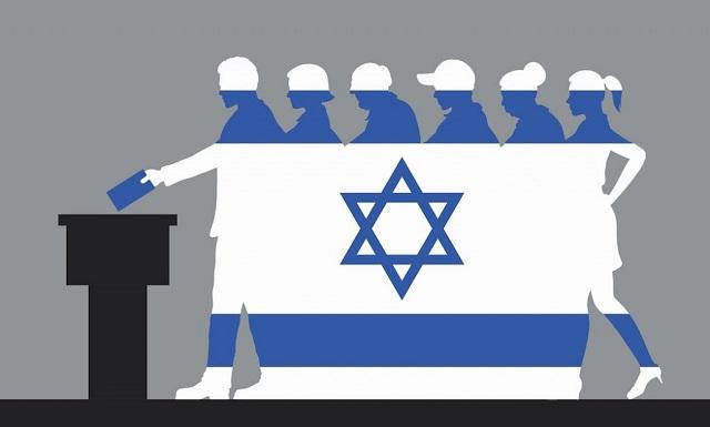 Reacciones mediáticas a los resultados electorales en Israel