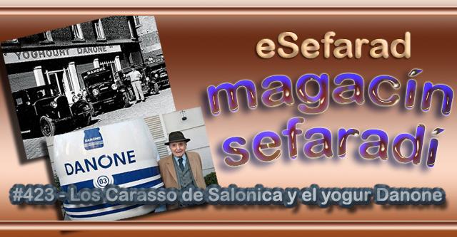 Los Carasso de Salónica y el yogur Danone