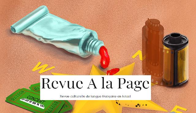 Parution du deuxième numéro de la revue À la Page