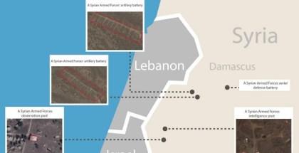 araque siria