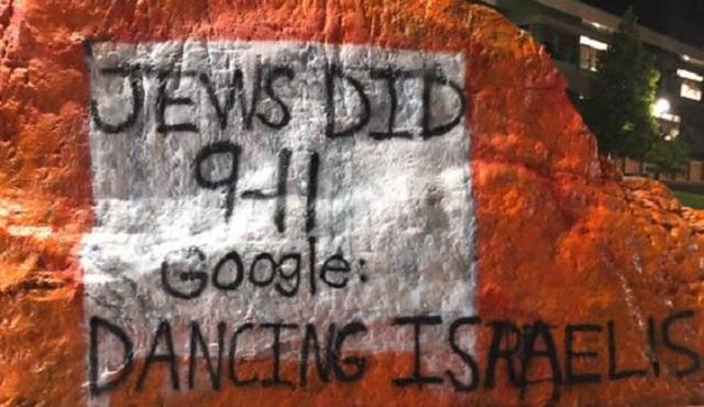 Le mythe éternel du complot juif
