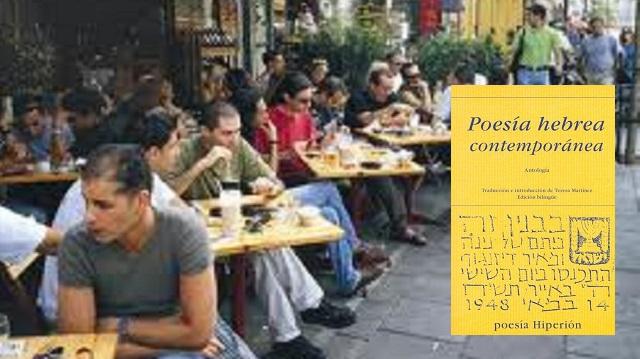Poesía hebrea contemporánea. Antología.