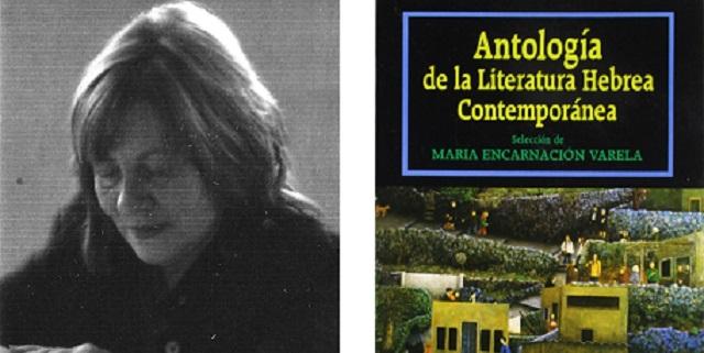 """""""Antología de la Literatura Hebrea Contemporánea"""" de María Encarnación Varela"""
