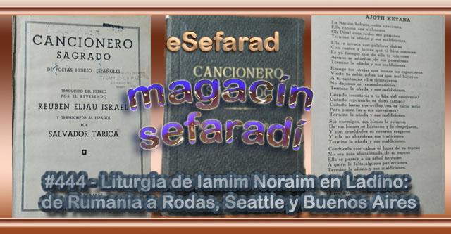 Liturgia de Yamím Noraím en ladino: de Rumanía a Rodas, Seattle y Buenos Aires