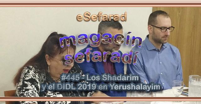 Los Shadarím y el DIDL 2019 en Yerushaláyim
