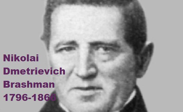 Las contribuciones en mecánica y geometría de Nikolai Dmetrievich Brashman