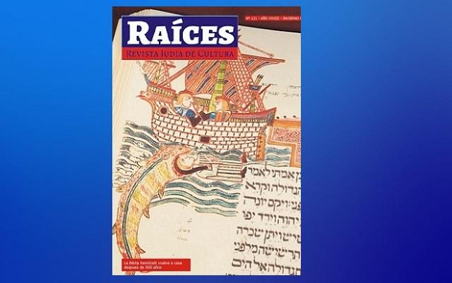 Raíces de invierno con la Biblia Kennicott y lo judío en Benito Pérez Galdós