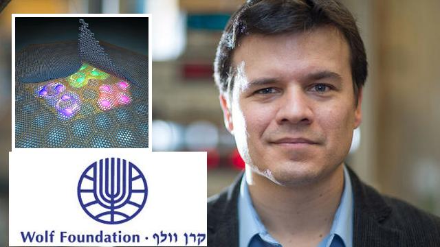 El físico español Pablo Jarillo, premiado por la israelí Fundación Wolf