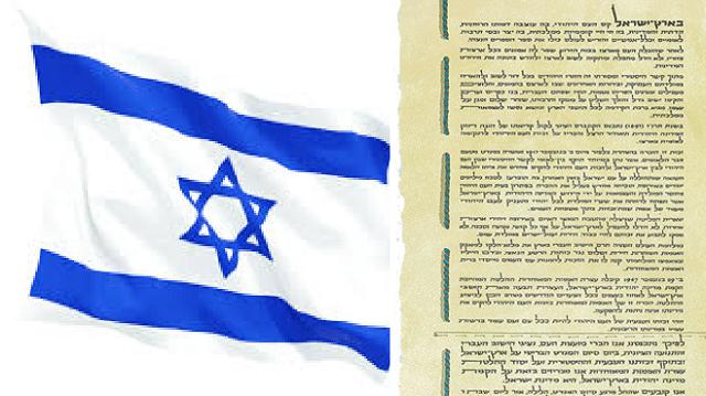 Ha-historia shel simléi medinát Israel