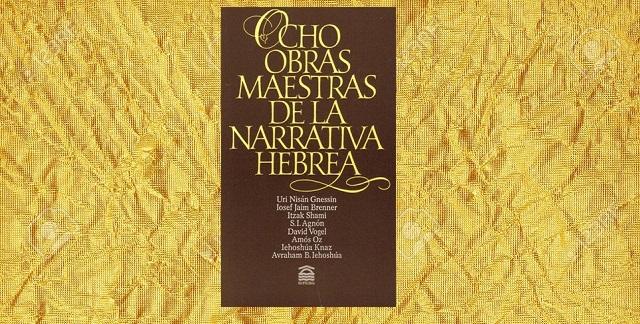 """""""Ocho obras maestras de la narrativa hebrea"""", selección de Alan Lelchuk y Gershom Skaked"""