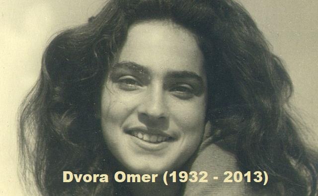 Dvora Omer: escritora de novelas históricas y juveniles